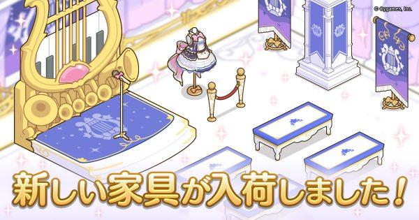 hp_announce_furniture_4
