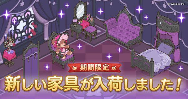 hp_announce_furniture_16