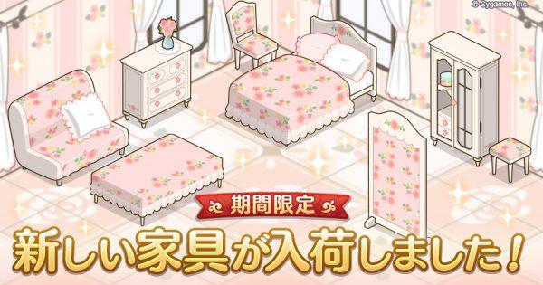 hp_announce_furniture_21