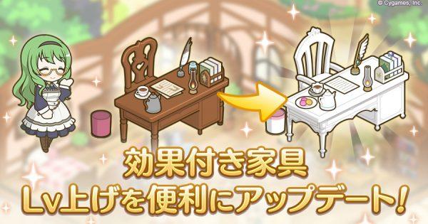 hp_announce_furniture_24