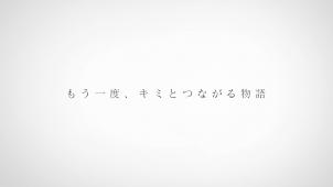 elements_cm_h_30sec_abema00