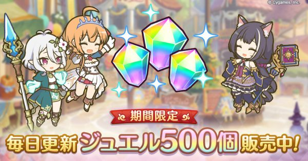 hp_announce_500jp_shop