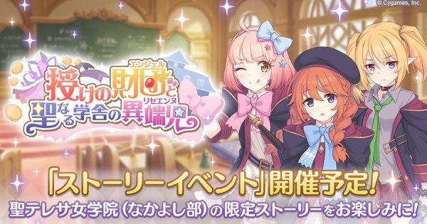 hp_announce_teaser_ev10038