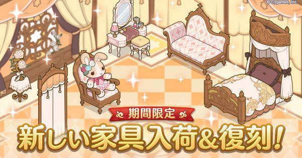 hp_announce_furniture_31