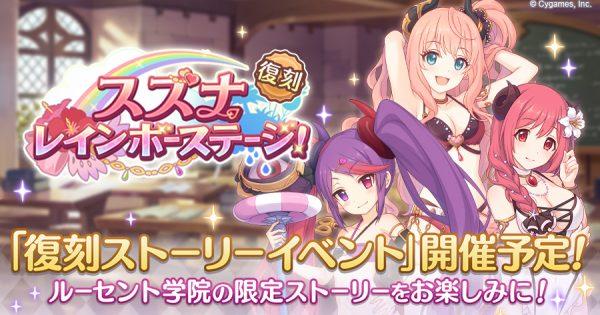 hp_announce_teaser_ev10043