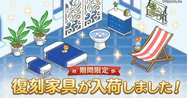 hp_announce_furniture_36