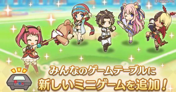 hp_announce_arcade_02