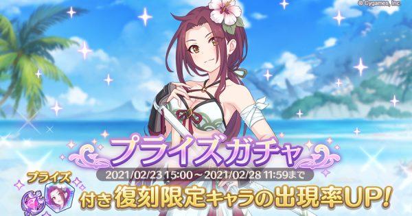 hp_announce_chara