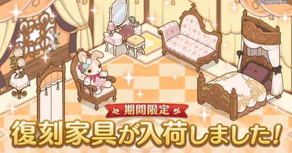 hp_announce_furniture_45