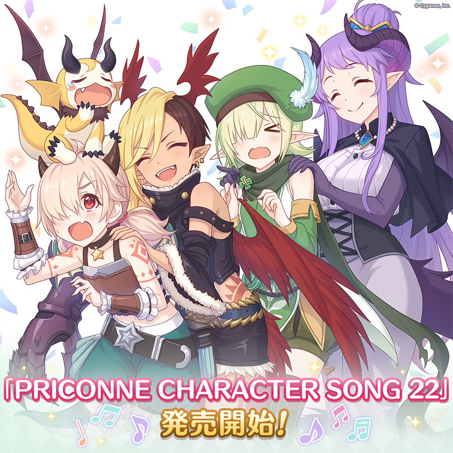 PRICONNE CHARACTER SONG 22発売のお知らせ