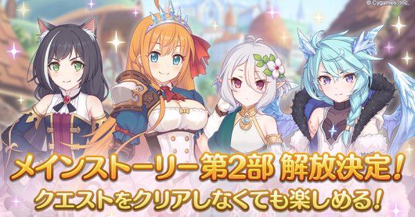 hp_announce_update_07161800
