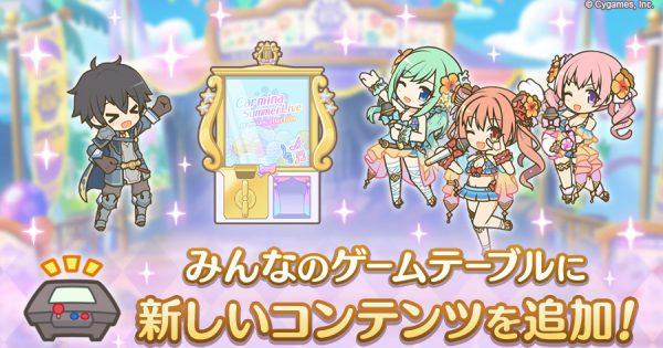 hp_announce_arcade